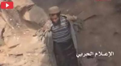 بالفيديو .. جثة عقيد في الحرس الجمهوري  لدى الجيش السعودي كان قد أعلن الحوثيون وقوات صالح دفنه في وقتاً سابق