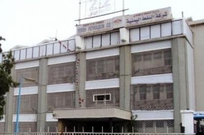 """حكومة """" بن دغر """"  تسلم شركة النفط أمر بـ 4 مليار ريال يمني لشراء المشتقات النفطية"""