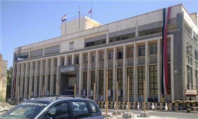 أول منظمة دولية تؤكد تعاملها رسمياً مع البنك المركزي بعدن