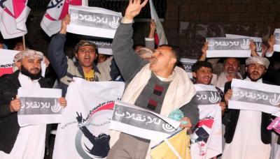 الحوثيون.. من التمرد والثورة إلى الانقلاب