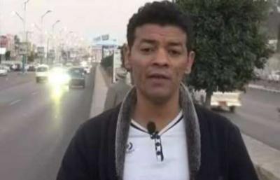 اليونسكو تدعو الى فتح تحقيق في مقتل الصحافي محمد العبسي