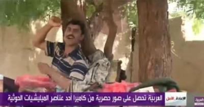 بالفيديو .. قناة العربية تنشر صور من كاميرا قالت إنها حصلت عليها من مصور حوثي في ميدي