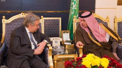 """أمين عام الأمم المتحدة """" الجديد """" يصل السعودية"""
