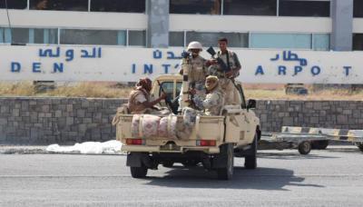تفاصيل الإشتباكات والتوتر الأمني الذي حدث في مطار عدن ومحيطه