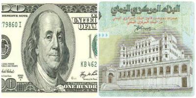 هبوط جديد  للريال اليمني يصعد بأسعار السلع .. وخبراء يكشفون الأسباب