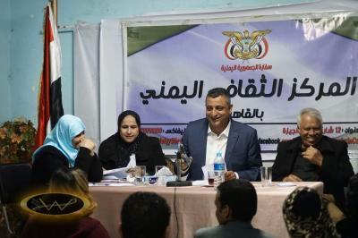 وزير الثقافة يلتقي الادباء والفنانين اليمنيين في مصر