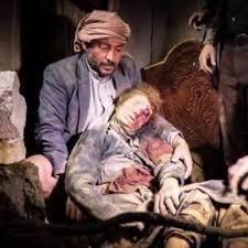 التحالف العربي يصدر بيان بشأن القصف الذي إستهدف منزل بمديرية أرحب وراح ضحيته نساء وأطفال