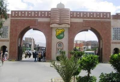 جامعة صنعاء تصدر بيان بشأن القرار الصادر عن اللجنة التحكيمية بشأن وقف الإضراب