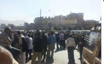 إحتجاجات بالعاصمة صنعاء تطالب بصرف المرتبات ( صوره)