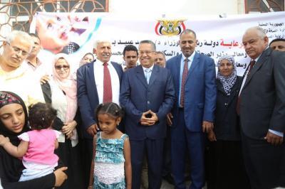 """رئيس الوزراء """" بن دغر """" يدشن الحملة الوطنية للتحصين ضد شلل الأطفال"""