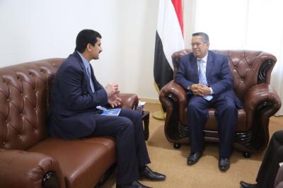 رئيس الوزراء يوجه بصرف مرتبات موظفي الدولة بمحافظة صنعاء