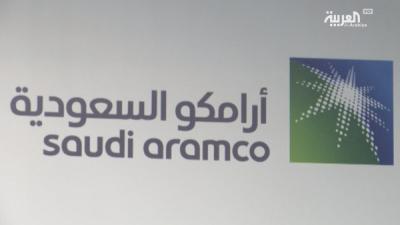 """""""أرامكو"""" ستبيع أسهمها بسعر مخفض للسعوديين"""