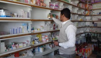 أدوية تتحوّل إلى سموماً في اليمن