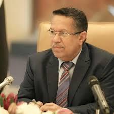 الحكومة اليمنية توجه باستحداث مكتب خاص في رئاسة الوزراء لتلقي شكاوى المواطنين(تفاصيل)