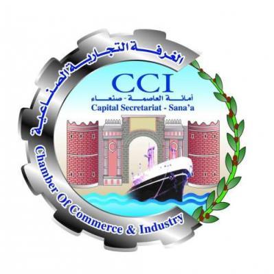 الحوثيون يفرضون جمارك جديدة في منافذ صنعاء والتجار يرفضون ويصفونها بالإجراءات التعسفية