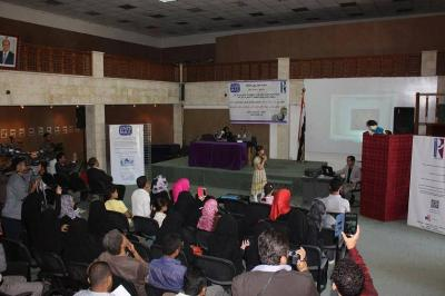 اليمن تحتفل باليوم العالمي لمسرح الدمى والعرائس