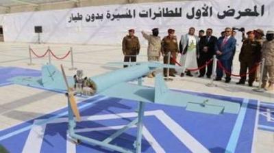 """إعلامي مقرب من الرئيس السابق """" صالح """" يسخر من معرض الطائرات بدون طيار بصنعاء.. ويكشف حقيقة تلك الطائرات"""
