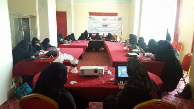 منتدي التنمية السياسية ينفذ دوره تدريبية بعنوان ( تعزيز المهارات اﻻدارية والقيادية للنساء في المؤسسات الحكومية )