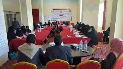 منتدي التنمية السياسية يختتم الدورة التدريبية الخاصة بـ ( تعزيز المهارات الإدارية والقيادية للنساء في المؤسسات الحكومية )