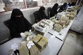 """الحكومة اليمنية تتهم """"الحوثيين"""" بنهب 4 مليارات دولار"""