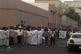 السفارة اليمنية في الرياض تصدر توضيحاً بشأن موعد تصحيح أوضاع المغتربين اليمنيين في المملكة