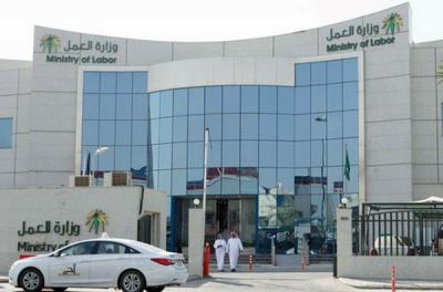"""وزارة العمل السعودية تكشف عن """" سعودة """" وتوطين قطاعات جديدة"""