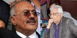 """الدكتور ياسين سعيد نعمان يهاجم الرئيس السابق """" صالح """"  ويتهمه بتصفية قيادات الحزب الإشتراكي ويصف تاريخه بـ """" المعيب"""""""