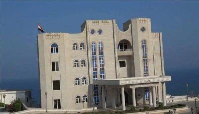 مصدر برئاسة الوزراء يكشف حقيقة قيام حراسة قصر المعاشيق بإغلاق بوابته أمام المسؤولين