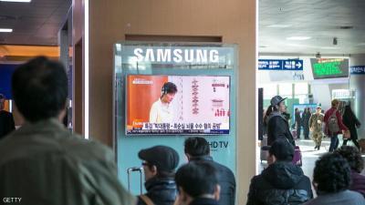 """المحكمة الدستورية """"تعزل"""" رئيسة كوريا الجنوبية"""