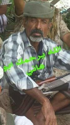مقتل قائد عسكري بارز من قوات الشرعية في جبهة المخا