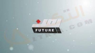 مدير قناة يمن المستقبل عن أسباب اختفاء القناة ضمن عدة قنوات يمنية توقف بثها قبل ايام