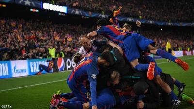 مقياس ريختر سجل هزة أرضية في ليلة عودة برشلونة في مباراته الأخيرة