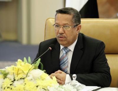بن دغر يهاجم سلطة صنعاء ويحملهم مسؤولية الأزمة الإقتصادية وإنقطاع المرتبات ويدعوهم للعودة إلى رشدهم