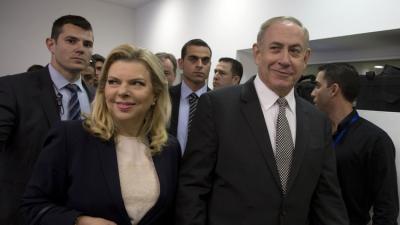 """نتنياهو أمام المحكمة بـ""""فضيحة زوجية"""""""