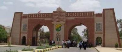 نقابة التدريس في جامعة تعلن تعليق الإضراب .. لهذا السبب