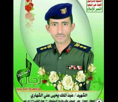 """مقتل المسؤول الأمني والعسكري للحوثيين بتعز في الغارات التي إستهدفت موكب """" عبده الجندي """" وقيادات حوثية( صوره)"""