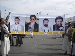 رويترز : إيران تكثف الدعم للحوثيين في حرب اليمن