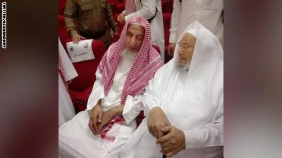 صورة القرضاوي مع مفتي السعودية تثير حالة من الجدل
