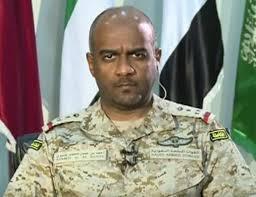 """ناطق التحالف """" عسيري """" يكشف شرط التحالف لوقف العمليات العسكرية في اليمن ويعدد إنجازات التحالف بعد مرور عامين على عاصفة الحزم"""
