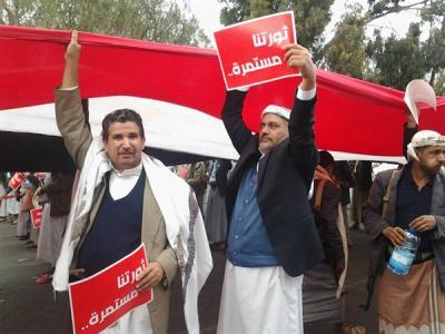 عضو في اللجنة الثورية العليا ( سابقاً) يهاجم عبد الملك الحوثي ويكشف ماذا يعني إعلان الطوارئ الذي وجه بتفعيله في خطابه