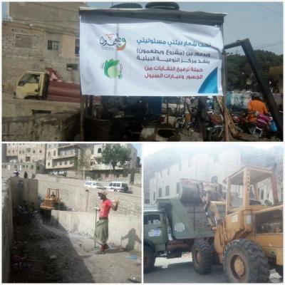 """مشروع """"ويطعمون """" يناشد رجال الأعمال والخيرين لدعم حملة رفع النفايات من عبَّارات السيول بتعز"""