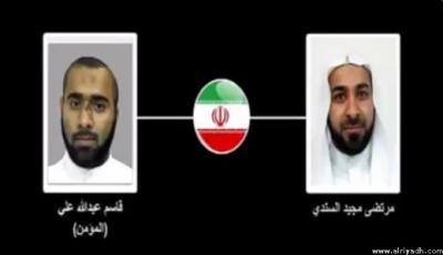 البحرين: القبض على خلية إرهابية تلقت تدريبات على علاقة الحرس الثوري الإيراني