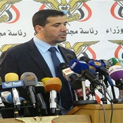 """أول تعليق رسمي  للحكومة اليمنية """" الشرعية """" على الحكم الصادر بحق الرئيس هادي ومسؤولين آخرين بالإعدام"""