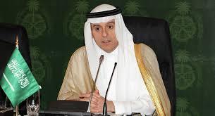وزير الخارجية السعودي يعلن استضافة الرياض القمة العربية ال29