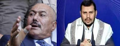 """بعد أن المح إلى وصفهم بالطابور الخامس وهاجم إعلامهم ووصفه بالمنافق .. قيادات مقربة من """" صالح """" ترد على خطاب عبد الملك الحوثي"""