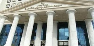 محكمة القاهرة تقضي بسريان اتفاقية جزيرتي تيران وصنافير لصالح السعودية