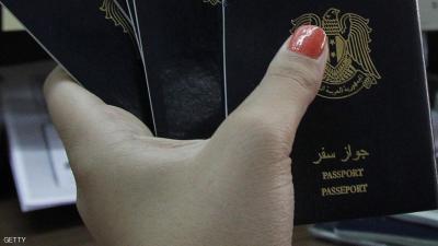 """جواز سفر عربي هو الأغلى و""""الأضعف"""" في العالم"""