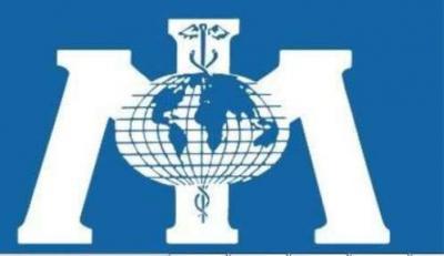 الحوثيون يفرجون عن طاقم الهيئة الطبية الدولية بعد أسبوع من الاختطاف ( الأسماء)