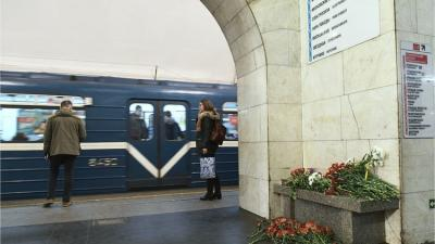 استنفار بسان بطرسبورغ في روسيا وإغلاق 4 محطات مترو
