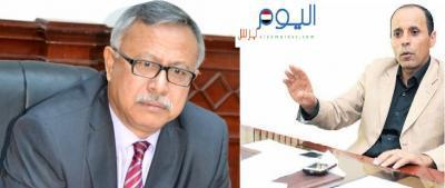 تفاصيل ما حدث اليوم من إقتحام الحوثيين لمبنى الهيئة العامة للتأمينات والمعاشات بصنعاء ورفض قرار بن حبتور مجدداً